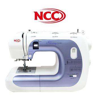 NCC Shimmy CC-1829紫色粉彩珍珠縫紉機