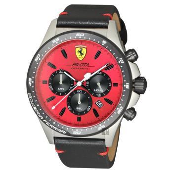 Scuderia Ferrari Pilota 終極賽車計時腕錶 紅x黑 46mm 0830387