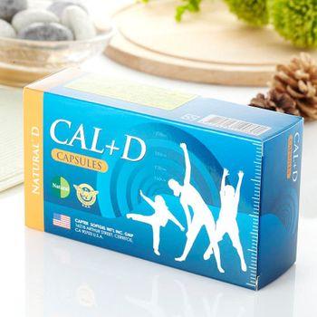 美國Natural D鈣挺立組