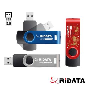 RIDATA錸德 HJ15 曲棍碟/USB3.0 64GB