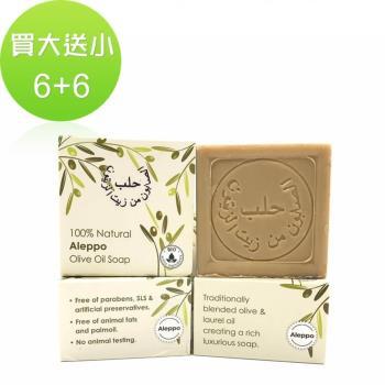 希臘BIOESTI-高純度頂級阿勒坡桂冠美膚皂200克6入(送 頂級蜂蜜橄欖馬賽皂100克6入)