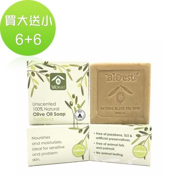 希臘BIOESTI-高純度經典原味橄欖馬賽皂200克6入(送 頂級蜂蜜橄欖馬賽皂100克6入)