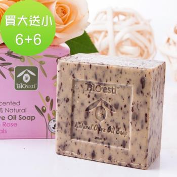 希臘BIOESTI-高純度頂級玫瑰橄欖馬賽皂200克6入(送 頂級蜂蜜橄欖馬賽皂100克6入)
