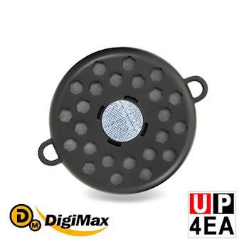 DigiMax★UP-4EA 『天旋地轉』強力磁石驅鳥器 [有效範圍1公尺] [物理性驅鳥] [1300高斯磁石] [反光折射設計]