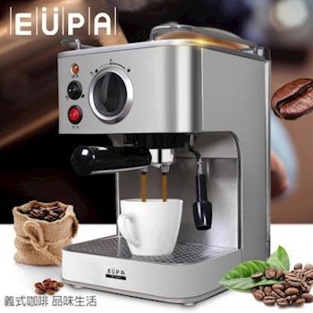 EUPA優柏幫浦式高壓蒸汽咖啡機TSK-1819A