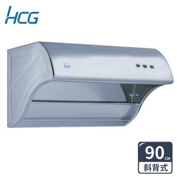 HCG和成直立可拆式排油煙機SE685SXL