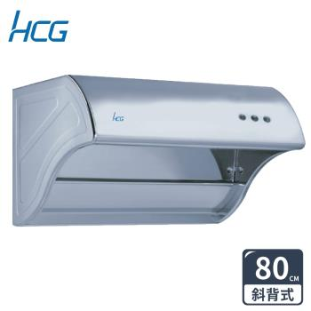 HCG和成直立可拆式排油煙機SE685SL