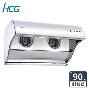 HCG和成直立電熱除油式排油煙機SE756SXL