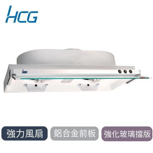 【HCG和成】隱藏式排油煙機/除油煙機-SE737(L)(72/80cm)