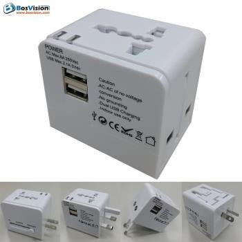 2.1A 雙USB 旅行萬用轉接頭