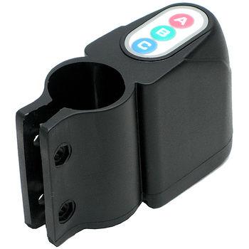 月陽自行車密碼高分貝震動感應防盜器警報器(8193)