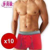 POWER MAN魅力色彩棉質男士平口褲-型(網)