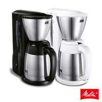Melitta美利塔 AROMA THERM第2代美式咖啡機  黑、白2色選 MKM-531