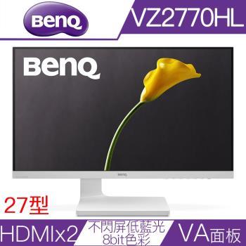 BenQ VZ2770HL 27型AMVA雙HDMI時尚美型護眼液晶螢幕