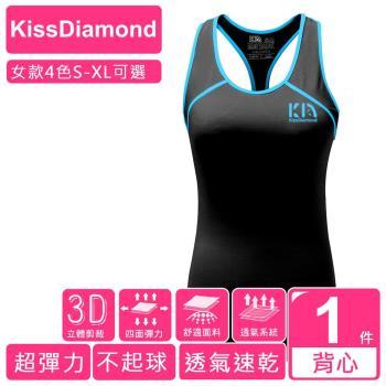 【KissDiamond】美體撞色超透氣運動背心(女款4色 S-XL 可選)
