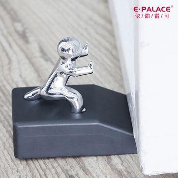 E-PALACE依鉑雷司 少林功夫造型擋門門擋