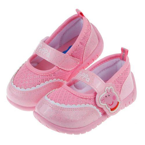 粉紅豬小妹佩佩豬粉色透氣休閒鞋室內鞋(14~18公分)