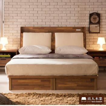 【日本直人木業】Hardwood工業生活6尺雙人加大抽屜床組(床底有2個收納抽屜)