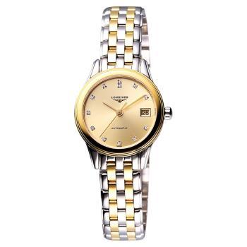 LONGINES 旗艦系列真鑽機械錶女錶 半金 26mm L42743377
