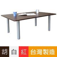 桌面[深60x寬120/公分]和室桌/書桌/餐桌(三色可選)