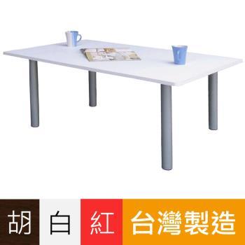 [深80x寬120/公分]大桌面(矮腳)和室桌/餐桌/書桌(三色可選)