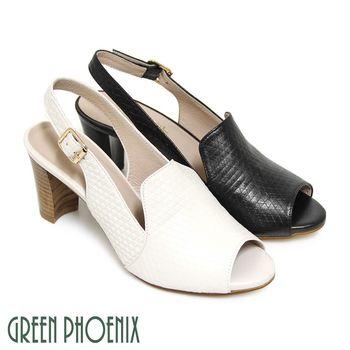 【GREEN PHOENIX】皮革壓紋繞踝全真皮粗高跟魚口涼鞋-米色、黑色