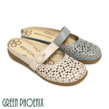 【GREEN PHOENIX】花朵鏤空一字帶全真皮小坡跟前包後空拖鞋-藍色、米色