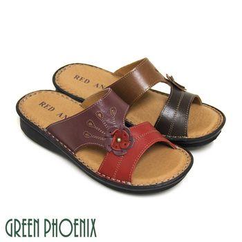 GREEN PHOENIX-RED ANT立體雙色花朵真皮休閒拖鞋-紅色/咖啡色