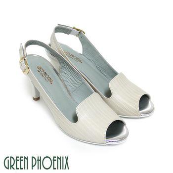 【GREEN PHOENIX】BIS-VITAL 俐落直條壓凸紋金屬扣繞踝義大利羊皮魚口高跟涼鞋-白色