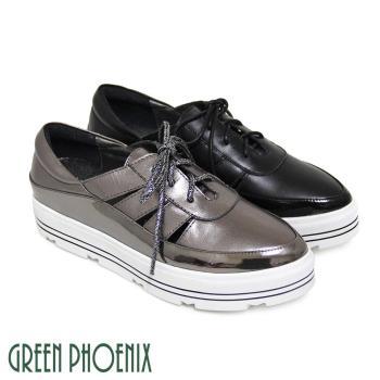 【GREEN PHOENIX】BIS-VITAL 鏤空金屬感金蔥綁帶義大利小羊皮厚底休閒鞋-鐵灰色、黑色