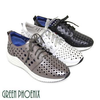 【GREEN PHOENIX】BIS-VITAL 孔洞釘扣綁帶日本牛皮輕量休閒鞋-白色、鐵灰色