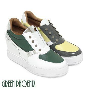 【GREEN PHOENIX】BIS-VITAL 雙彩漆皮釘扣飾義大利小牛皮內增高休閒鞋-白色、灰色