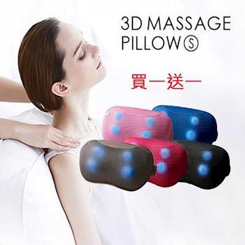 《買一送一》DOCTOR AIR 3D按摩枕MP001( 黑 / 紅 / 棕 / 藍 共4色)