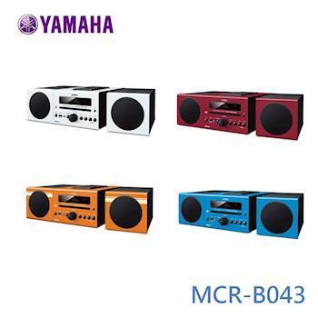 YAMAHA桌上型音響(四色可選)MCR-B043