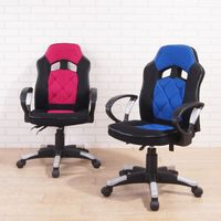 BuyJM 賽車造型兒童椅(2色)/辦公椅/電腦椅
