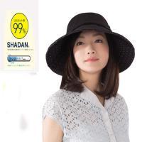 日本sunfamily  降溫涼感抗UV可塑型折邊寬緣防曬帽(黑/波卡圓點)