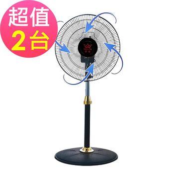 皇瑩 12吋超循環涼風扇超值2台(HY-1217R)