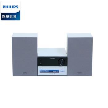 【福利品】PHILIPS飛利浦豪華型15W超迷你音響(白色限量款)MCM2300/MCM2300W
