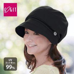 日本COGIT 空氣感輕量舒適抗UV小顏帽