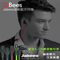 Jabees藍芽4.1立體運動耳麥OBEES