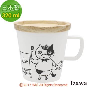 IZAWA貓蓋馬克杯博物館