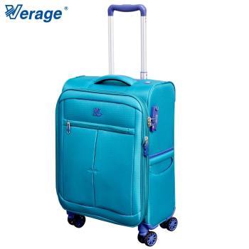 Verage 19吋 超輕量經典格紋環保旅行箱三代(藍)