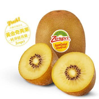 【Zespri】紐西蘭佳沛黃金奇異果 22-25入 2箱