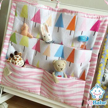 QBabe 嬰兒床邊多層收納置物掛袋(7款)