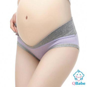 QBabe 純棉V型低腰托腹無痕三角孕婦內褲 6件組