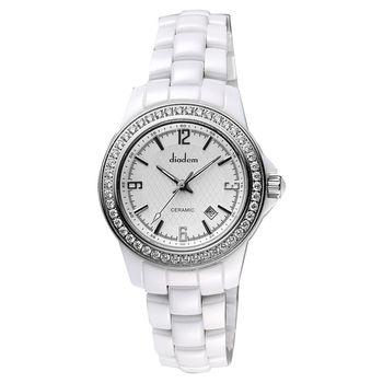 Diadem 黛亞登 菱格紋晶鑽陶瓷腕錶 銀x白 35mm 8D1407-551SD-W