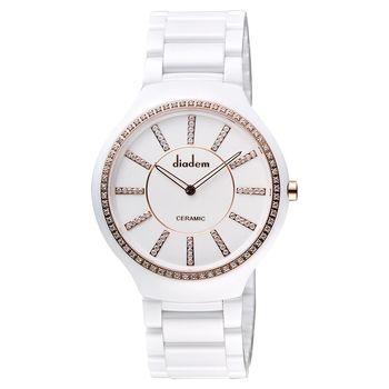 Diadem 黛亞登邱比特傳愛系列陶瓷腕錶 白x玫塊金框 38mm 8D1601-611SRGD-RGD