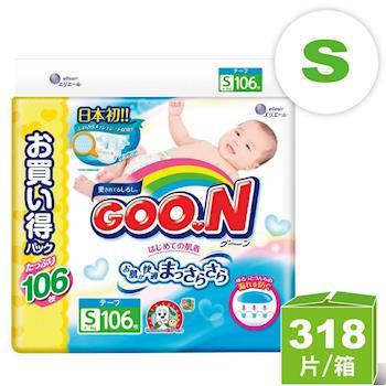 GOO.N日本大王尿布 阿福狗境內增量版 黏貼型紙尿布S(106片x3包/箱)