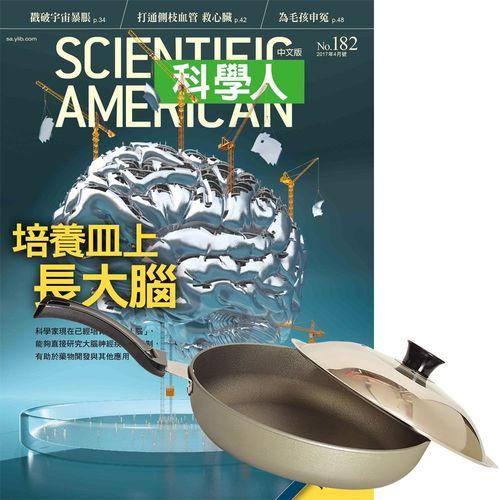 科學人(1年12期)贈 頂尖廚師TOP CHEF頂級超硬不沾中華平底鍋31cm