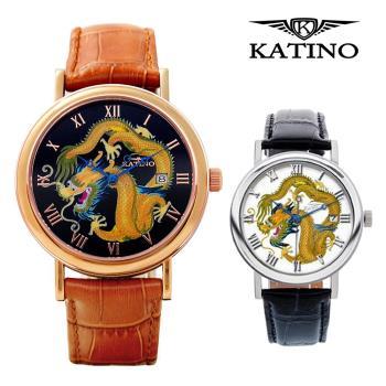 KATINO 卡帝諾 彩繪龍面皮帶錶 K014DB(白鋼) / K014DFR(玫瑰金)